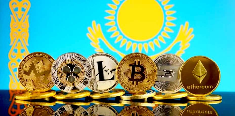 قوانین ارزهای دیجیتال در قزاقستان