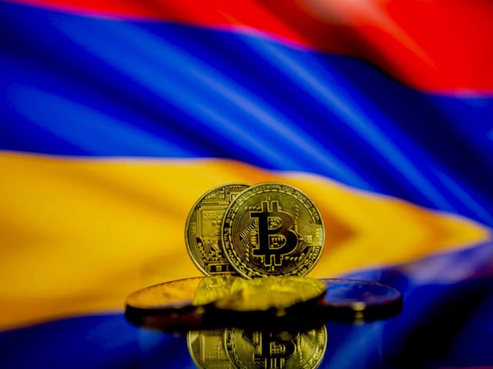 قوانین ارزهای دیجیتال در ارمنستان