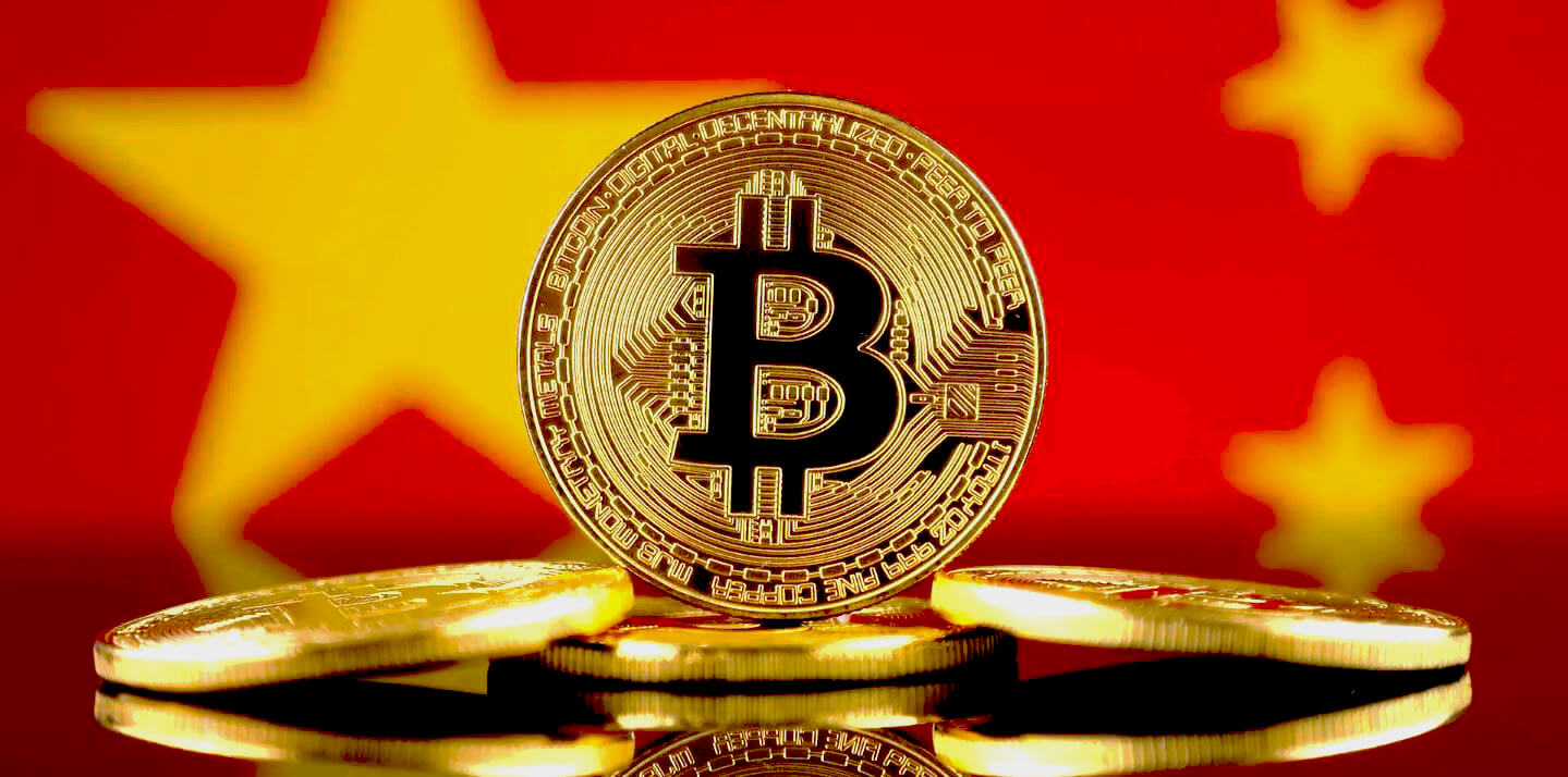قوانین ارزهای دیجیتال در چین