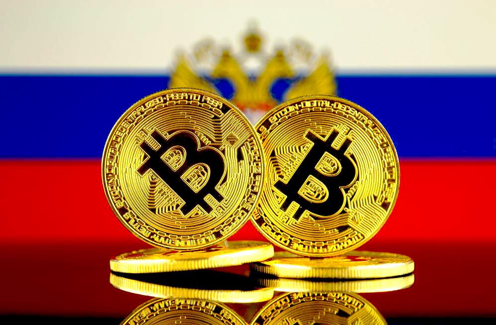 قوانین ارزهای دیجیتال در روسیه